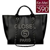 克妹Ke-Mei【ZT50732】歐洲站NO5 PARIS圓珠鉚釘鐵鍊皮質大方包