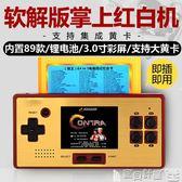 遊戲機 酷孩游戲機掌機懷舊掌上游戲機插卡經典復古老式迷你紅白機魂斗羅 寶貝計畫