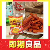 即期 韓國 HAITAI 海太 辣炒年糕餅(起司口味)70g【庫奇小舖】
