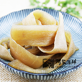 【阿家海鮮】味付干瓢 (1000g±5%/包)