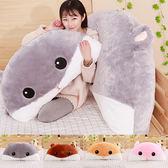 45CM 倉鼠床頭靠墊 抱枕 倉鼠抱枕 靠墊 枕頭 靠枕 可愛抱枕