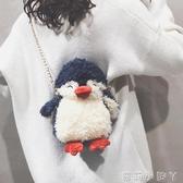 斜背包卡通毛絨錬條小包包女可愛企鵝手機包新款韓版單肩側背包 蘿莉小腳丫