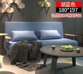 雙人單三人可折疊沙髮床辦公室午休午睡1.8 1.5米客廳臥室小戶型·享家生活館 IGO