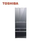 『原廠控價 優惠↘』TOSHIBA新禾東芝【GR-ZP600TFW】600L無邊框玻璃六門變頻電冰箱 一級能效