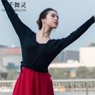 秋季舞蹈毛衣成人女保暖芭蕾舞練功服粉色針織小外套基訓毛衫上衣 滿天星