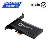 【ELGATO】HD60 PRO 影像擷取卡 (1080p 60fps)