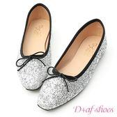 D+AF 閃耀焦點.小方頭亮片芭蕾娃娃鞋*銀