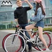 自行車倒剎實心胎輕便單車公路賽車活飛跑車網紅男女學生大人【快速出貨】