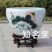 魚缸 陶瓷魚缸養金魚缸碗睡蓮花盆荷花缸烏龜缸大號書畫水缸T 2色