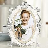 奢華歐式相框擺臺6寸7寸10寸 復古珍珠婚紗照相架創意臥室照片框 美眉新品