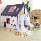 兒童帳篷室內公主ins風玩具屋女孩小房子睡覺分床神器實木游戲屋 果果輕時尚