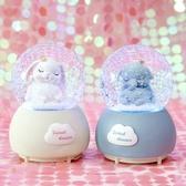 自動飄雪水晶球 雪花生日禮物音樂盒送女生女孩八音盒創意 CJ4432『毛菇小象』