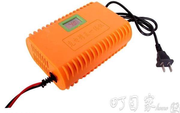 智慧鉛酸蓄電池6伏V12V2a4.5ah6a10a12a20ah乾水電瓶充電器【快速出貨】