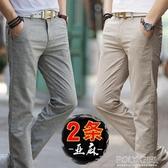 冰絲男士休閒長褲亞麻夏裝修身直筒寬鬆商務超薄款夏褲子夏天夏季