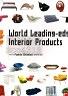 二手書R2YB《World Leading-edge Interior Prod