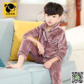 兒童睡衣 童裝男童冬季加厚睡衣兒童套裝男孩法蘭絨中大童長袖保暖家居服 印象部落