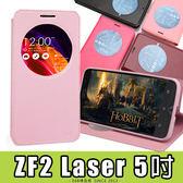 E68精品館 ROAR 超薄視窗皮套 華碩 ZenFone 2 Laser 5吋 透視開窗 隱形磁扣 可立支架 軟殼 可插卡 ZE500KL