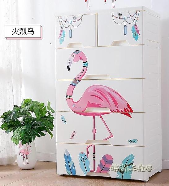 加厚抽屜式收納櫃寶寶衣櫃多層玩具組合嬰兒童整理箱塑料儲物櫃子MBS「時尚彩紅屋」