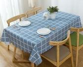 免洗PVC桌布塑料桌墊茶幾台布