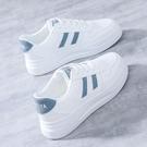 小白鞋女2021春季新款女鞋學生ins潮鞋夏季百搭春秋運動厚底板鞋 韓國時尚 618