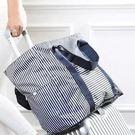 折疊單肩登機包防水旅行袋大容量短途手提行...