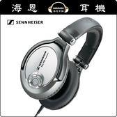 【海恩數位】德國 森海塞爾 Sennheiser PXC450 (可議最低價) 備有對話功能 抗噪耳機 旅行適用