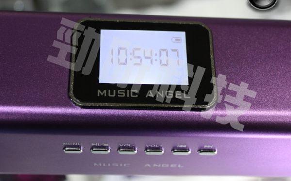 【世明國際】uk5b 音樂天使JH-MAUK5B第四代繁體中文可更換電池插卡音箱耳機FM調頻送充電器