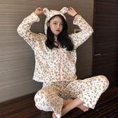 睡衣 豹紋保暖法蘭絨睡衣長褲套裝可愛休閒家居服兩件套 巴黎春天