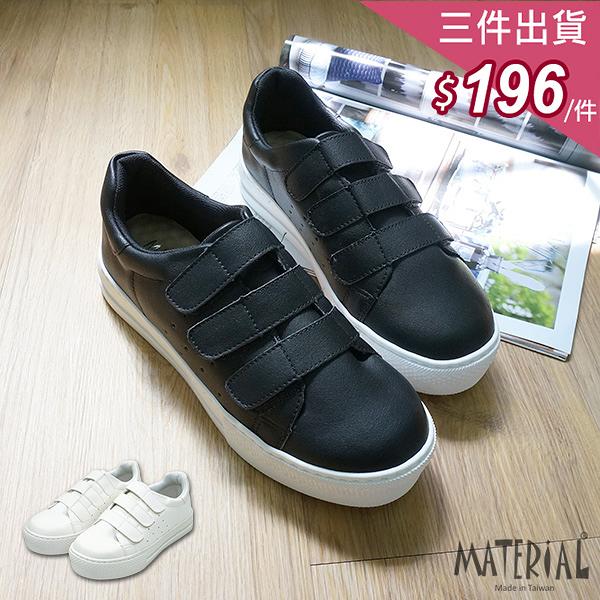 懶人鞋 魔鬼氈休閒鞋 MA女鞋 T6402