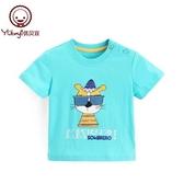 優貝宜 男童短袖t恤夏季純棉 兒童卡通上衣 寶寶休閒夏裝薄款體恤