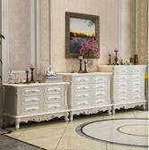 鬥櫃 歐式實木鬥櫃臥室客廳白色儲物簡約現代多層邊櫃收納五鬥櫥 非凡小鋪 igo
