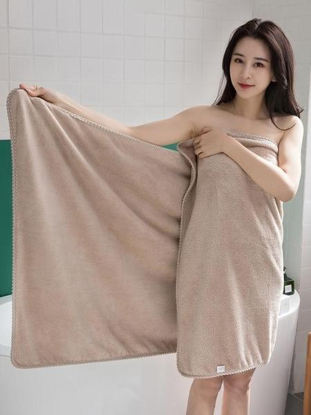 家用浴巾男女洗澡成人大號可穿吸水速乾超柔純棉大裹浴巾可愛型 歐韓流行館