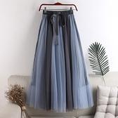 夏季新款高腰顯A字大擺瘦撞色網紗蓬蓬裙中長款半身裙女裙子W322 韓國時尚週