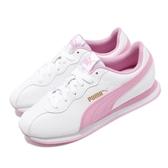 Puma 休閒鞋 Turin II 白 粉紅 皮革 基本款 小白鞋 運動鞋 女鞋【PUMP306】 36696209