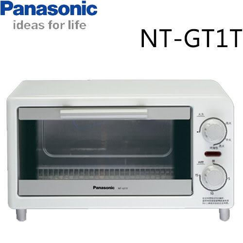 【國際牌☆PANASONIC】台灣松下☆1200W☆電烤箱《NT-GT1T / NTGT1T》