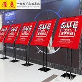 kt板展架廣告牌展示牌立式落地式易拉寶制作海報架子定制水牌立牌 NMS造物空間