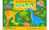 《 日本LIEBAM 》恐龍系列遊戲貼紙書-恐龍世界(綠)╭★ JOYBUS玩具百貨