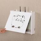 多媒體集線箱遮擋盒免打孔無線路由器收納盒wifi架子壁掛式裝飾LX7月熱賣