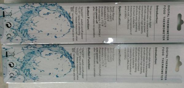 【世明國際】料理溫度計 電子食物溫度計 筆型 針型 電子 食品 食物 溫度計 不鏽鋼探頭測溫