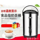 保溫桶不銹鋼奶茶桶商用果汁桶豆漿桶茶水桶冷熱雙層帶溫度表 igo全館免運