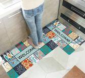 廚房地墊長條門墊進門入戶門口吸水腳墊浴室防滑墊套裝地毯限時八九折