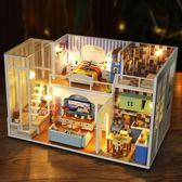 diy小屋閣樓別墅手工制作小房子模型拼裝創意中國風生日禮物女生 歌莉婭