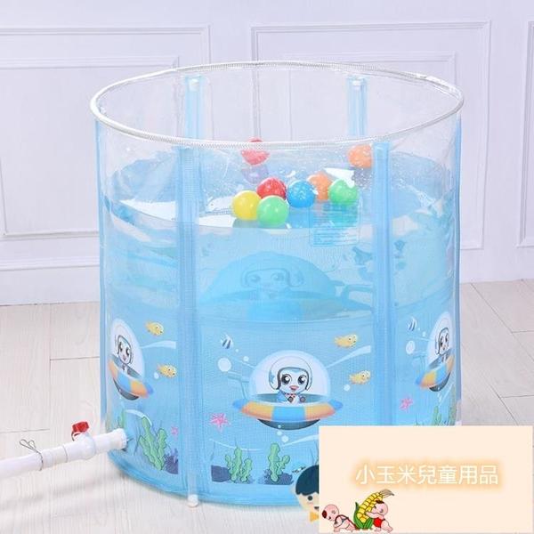 新生兒游泳桶保溫免充氣嬰兒游泳池家用寶寶泡澡桶升降
