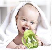 涵惜嬰兒玻璃奶瓶 防摔防脹氣吸管硅膠寬口徑奶嘴新生兒寶寶用品