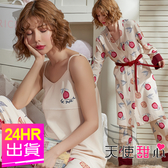 哺乳衣 膚 紅色果子 三件式棉質衣月子服 居家成套休閒服睡衣 天使甜心Angel Honey