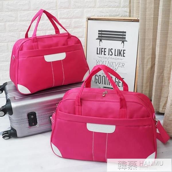 行李包女手提大容量短途旅行包男出差旅游行李袋輕便斿游包  母親節特惠