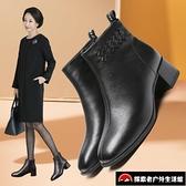 短靴加絨保暖棉鞋防滑皮鞋秋冬季【探索者戶外生活館】
