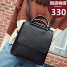 多用途包 新款時尚百搭後背包 側背 斜背手提包-569810 百變 -寶來小舖Bolai-現貨販售