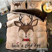 床組 卡通珊瑚絨四件套加厚保暖冬季法蘭絨床包被套法萊絨床上用品床笠 韓語空間