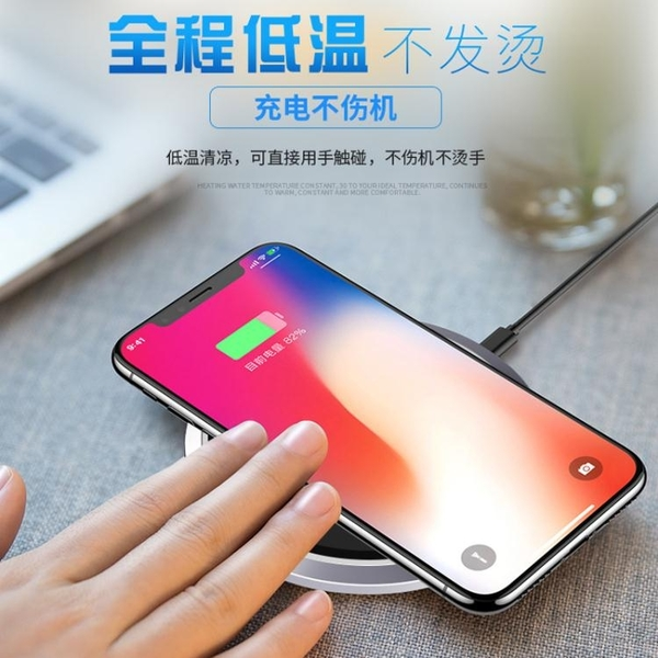 iPhoneXs無線充電器蘋果8Plus手機快充11pro max小米安卓通用底座  極有家